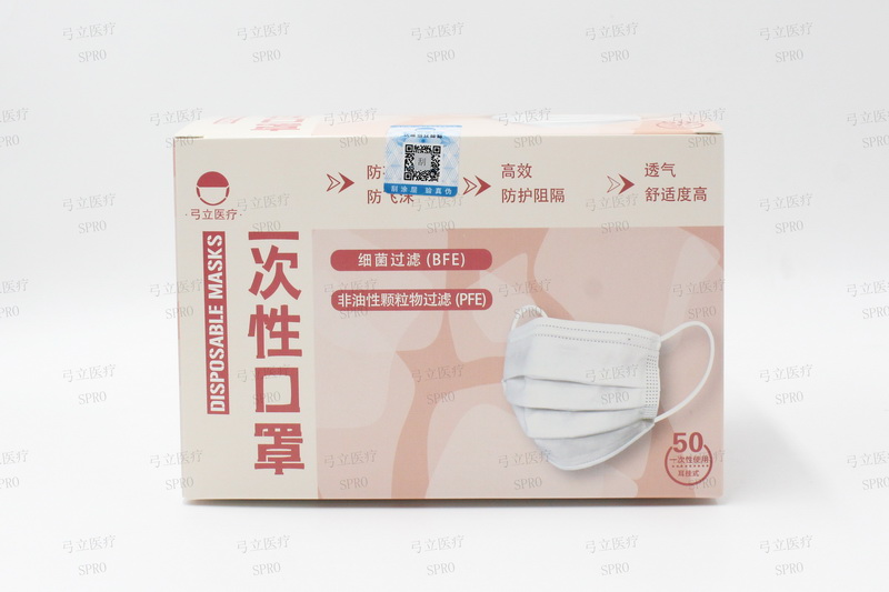Disposable children face mask 145×95mm