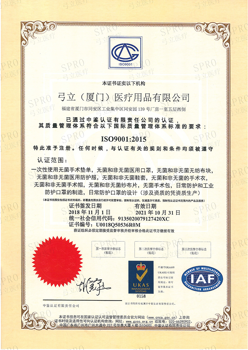ISO90012015 system Certification